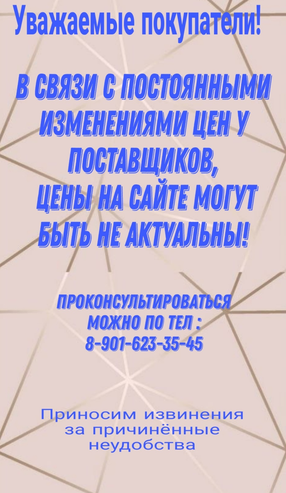 Screenshot_20210615_173454 (1)