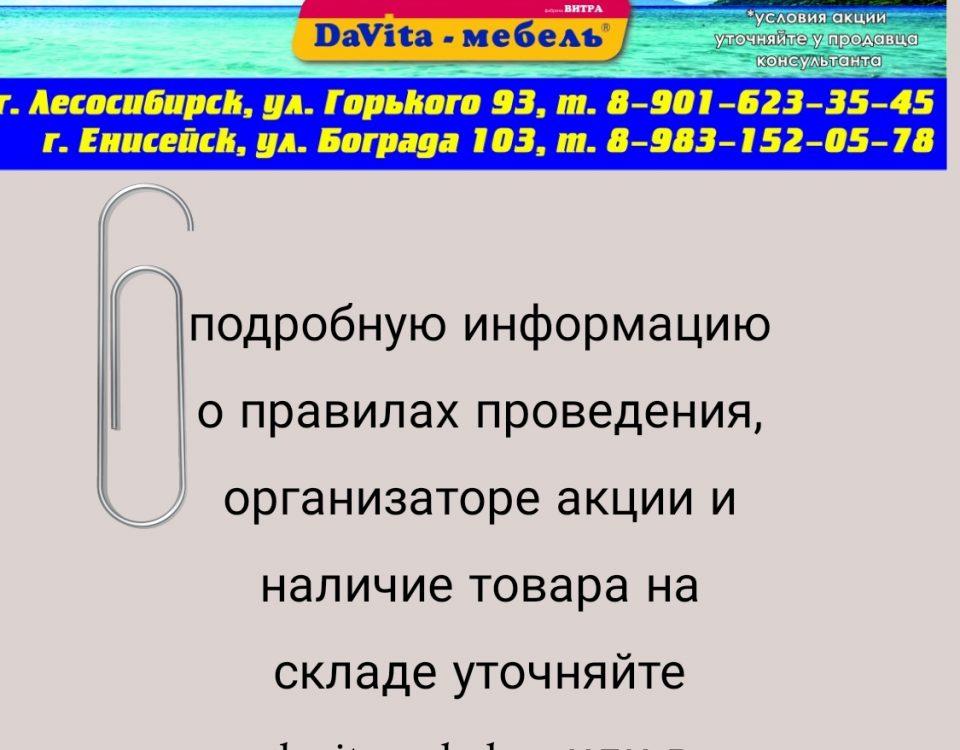 1561357666567