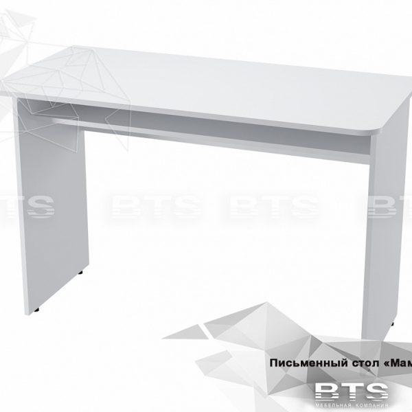 пис стол